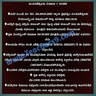 G.O No 105 - ap employs dental treatment conditions in medical reimbursement