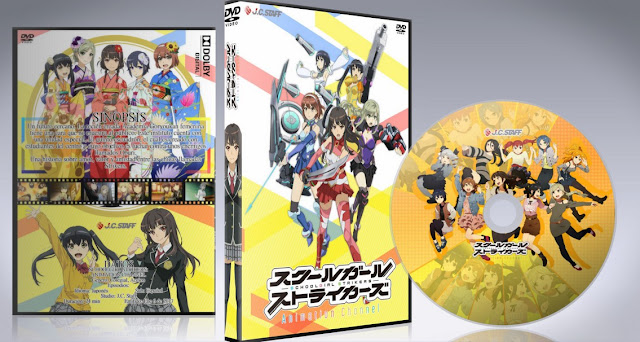 Strikers: Animation Channel   Cover DVD  