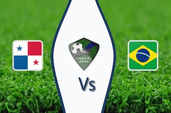 مشاهدة مباراة البرازيل وبنما بث مباشر