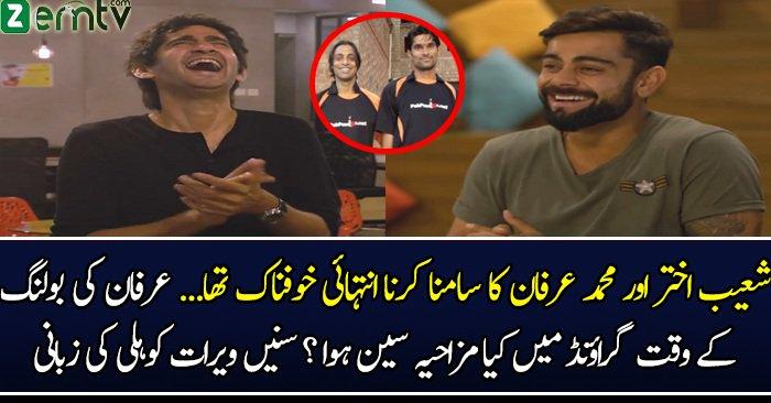 Shoaib Akthar and Mohammad Irfan were terrifying to face' – Virat Kohli
