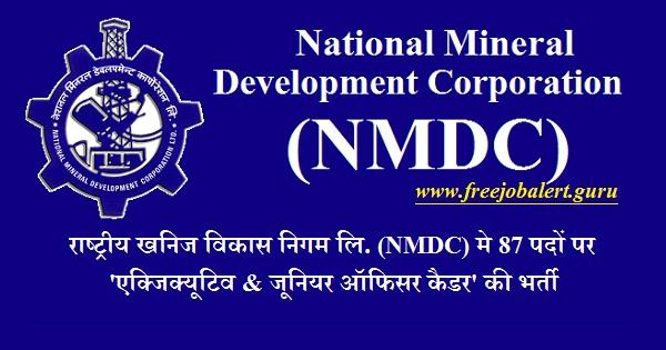 National Mineral Development Corporation Ltd, NMDC Limited, NMDC, Executive Cadre, Junior Officer, B.Tech, Graduation, Diploma, Latest Jobs, Chhattisgarh, Andhra Pradesh, nmdc logo