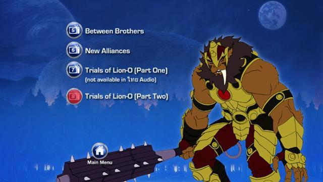 Thundercats 2011 Latino Temporada 1 Book 1 y 2 DVD
