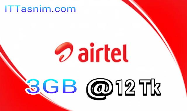 Airtel 3GB 12 Taka | Airtel internet offer 2019