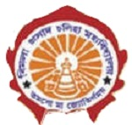 B. P. Chaliha College, Nagarbera, Assam Recruitment for the post of Librarian