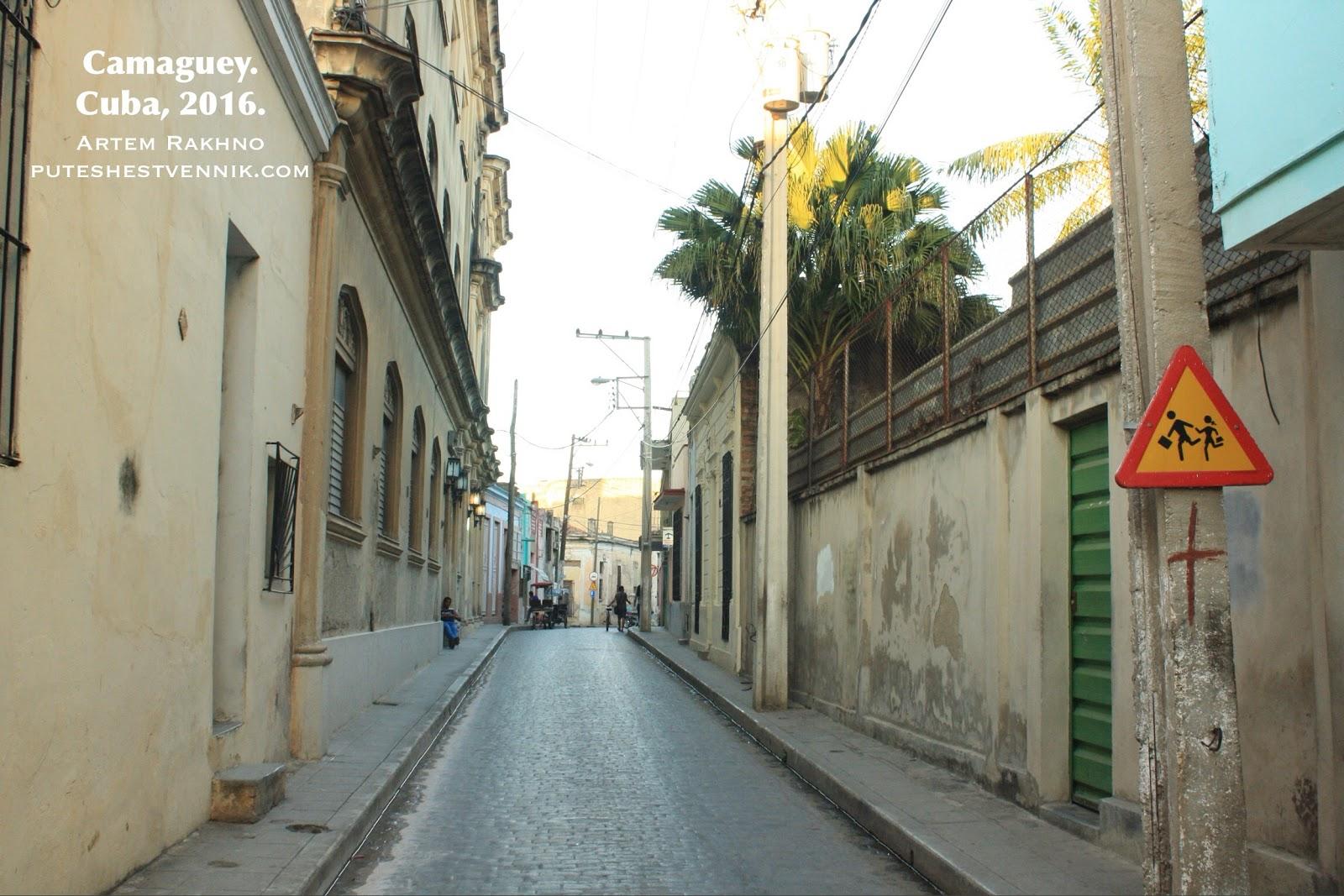 Школьный дорожный знак на улице кубинского города