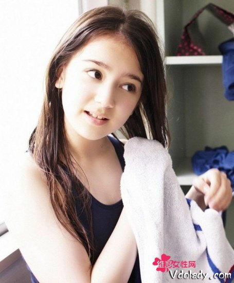 Young Japanese Teen