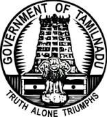 Check Tamil Nadu 10th Result 2016 - tnresults.nic.in