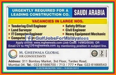 Construction company KSA & MOH OMAN JOB VACANCIES - Gulf