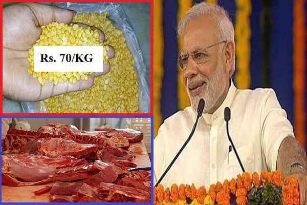 समय समय की बात है जब 200 रुपये में थी दाल तो भैंसे, मुर्गे और बकरे से भी स्वादिष्ट लगती थी?