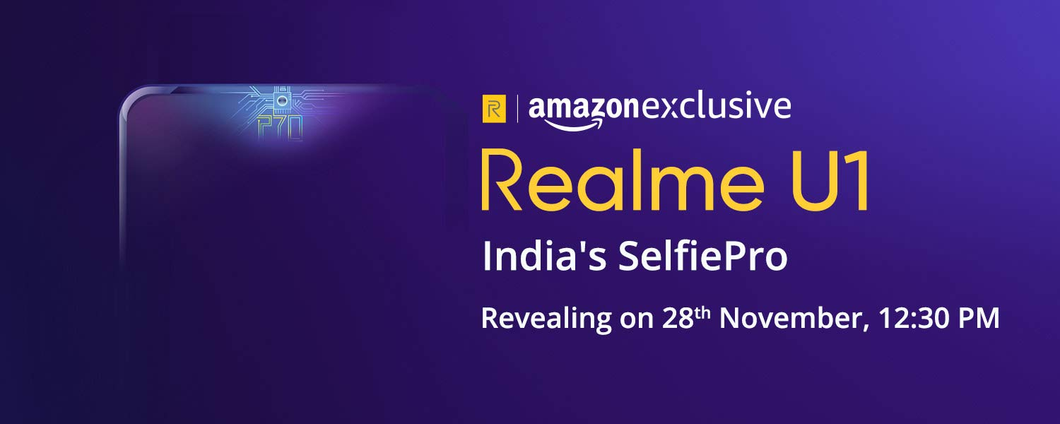 Realme U1 https://tech1english.com