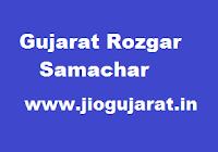 Gujarat Rozgar Samachar E-Paper (15/02/2017) 1