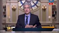 برنامج العاشره مساء حلقة الاحد 30-4-2017 تقديم وائل الابراشى