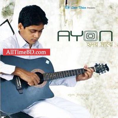 Hridoy Majhe by Ayon 2011 Eid album Bangla mp3 song free download