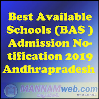 Best Available Schools (BAS )Admission Notification 2019 Andhrapradesh