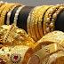 عاجل..انخفاض رهيب وغير مسبوق في اسعار الذهب اليوم السبت 7 يناير 2017 في الاسواق الخليجية