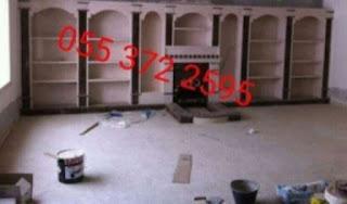 مشبات رخام 8fbbca72-2f9c-4c2a-ba27-dcf757999eff