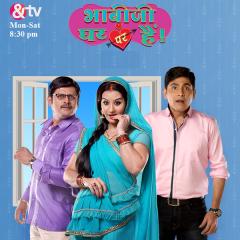 Bhabi Ji Ghar Par Hai Serial Cast
