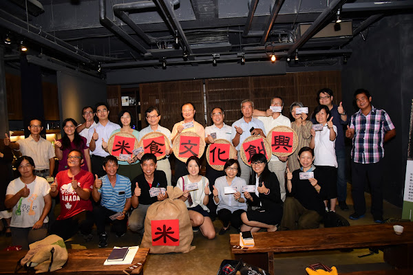 2016友善米食文化創興運動