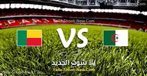 نتيجة مباراة الجزائر وبنين اليوم الاثنين 09-09-2019 في مباراة ودية