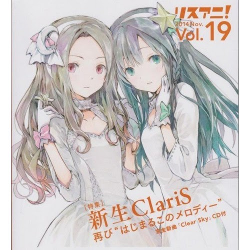Download ClariS - Clear Sky Flac, Lossless, Hi-res, Aac m4a, mp3, rar/zip