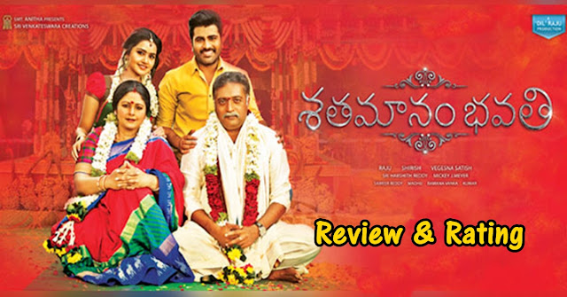Shatamanam Bhavati Telugu Movie Review and Rating