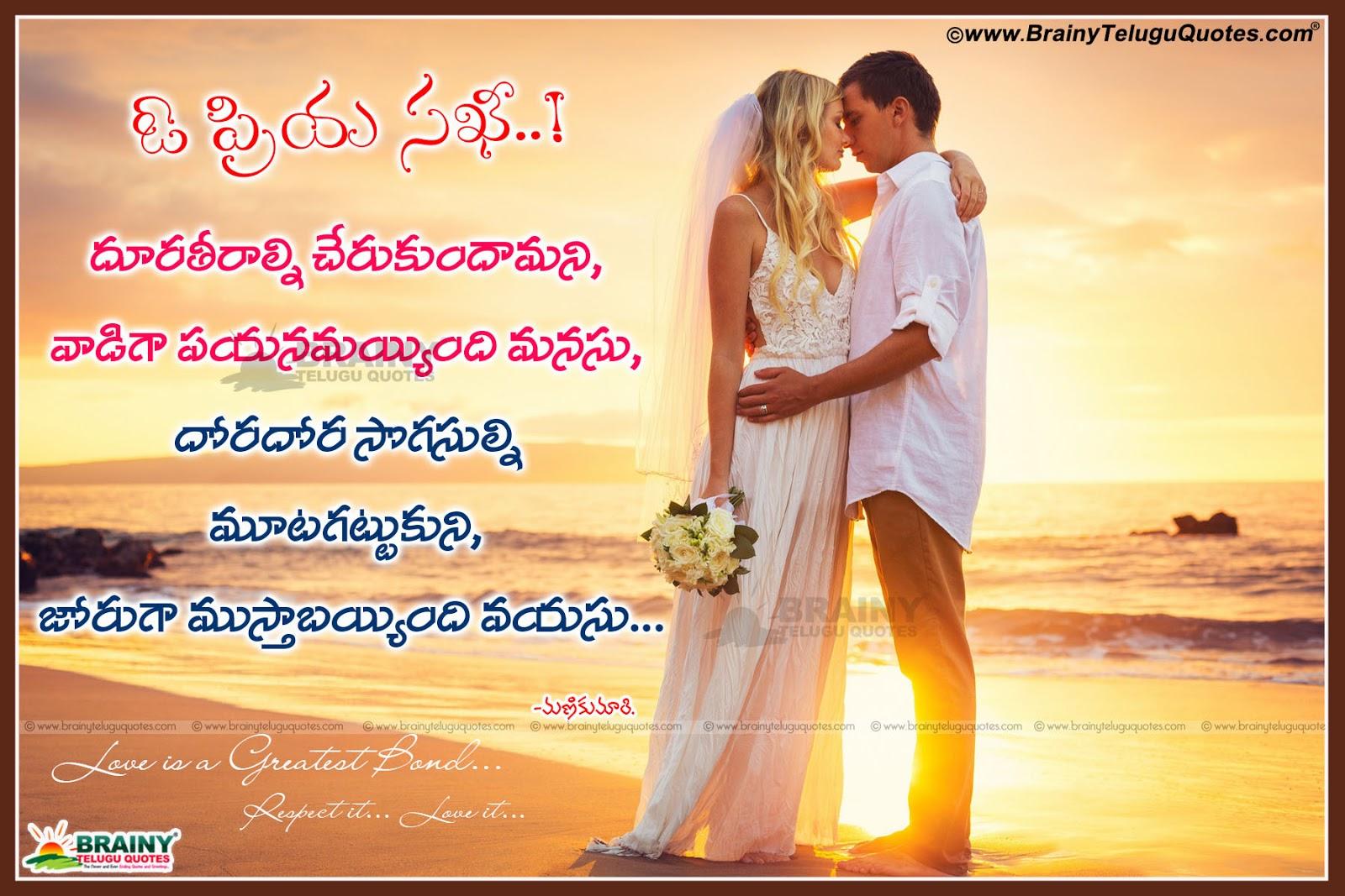 Boys Telugu Quotes Related Keywords & Suggestions - Boys