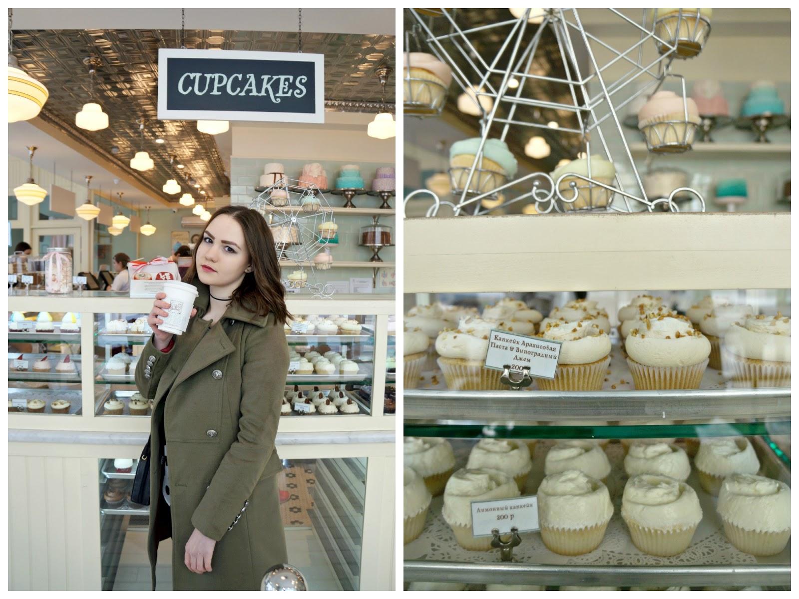 Magnolia Bakery Moscow