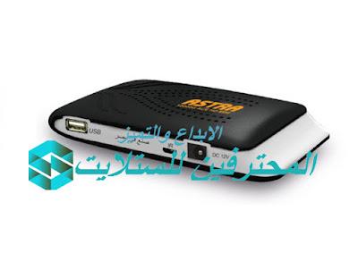 احدث ملف قنوات ASTRA 10000G ACG HD MINI  محدث دائما
