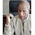 புதிய புத்தசாசன அமைச்சராக காமினி ஜயவிக்ரம பெரேரா .