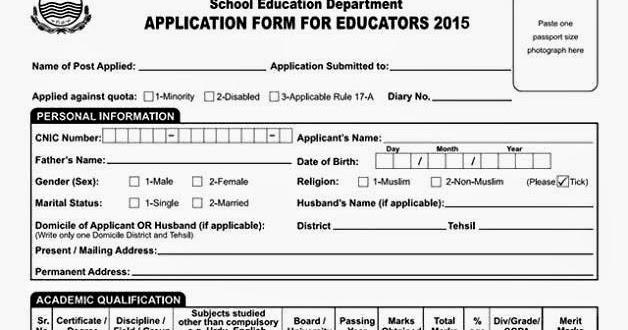 APPLICATION%2BFORM Us Pport Application Form on