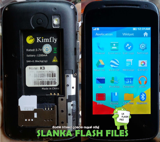 Flash File Srilanka Zigo B588 - Year of Clean Water
