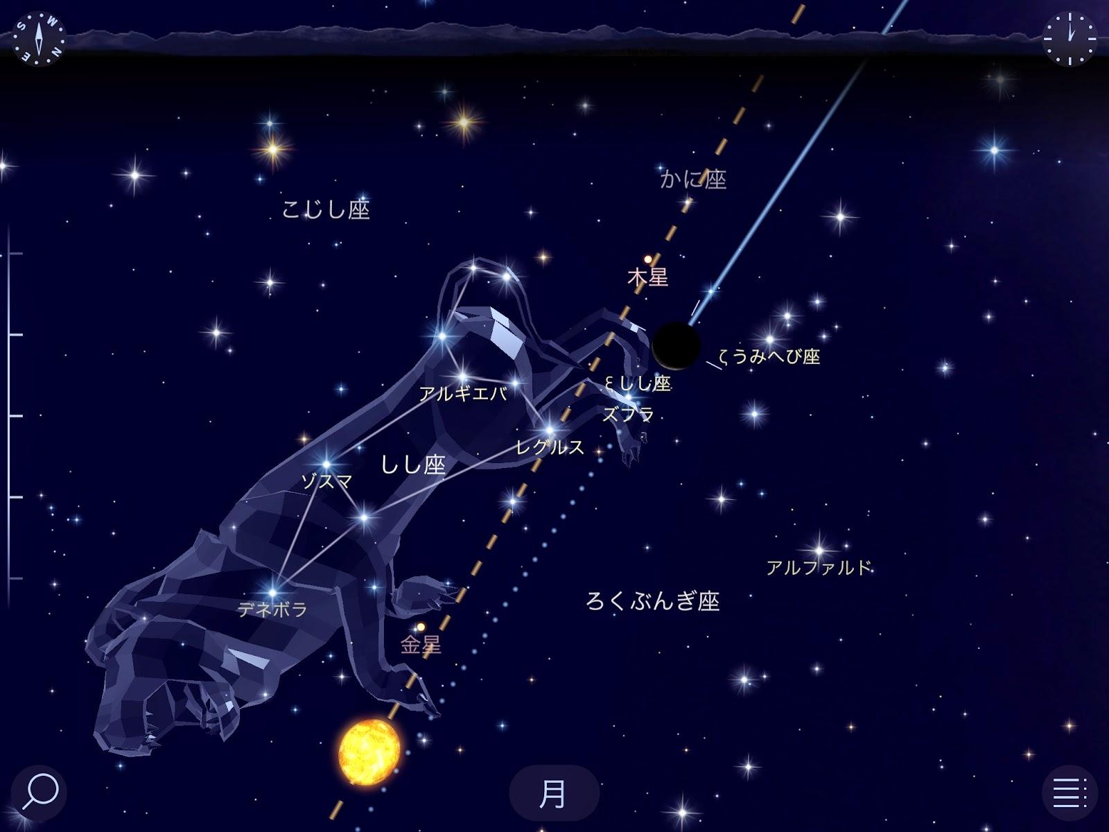 明日のれな☆宇宙のリズムにのって: 2014.9.21〜23 月の星座 *獅子座(リアルタイム)