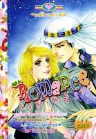 ขายการ์ตูนออนไลน์ Romance เล่ม 290