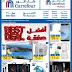 Carrefour Kuwait - Best Deals