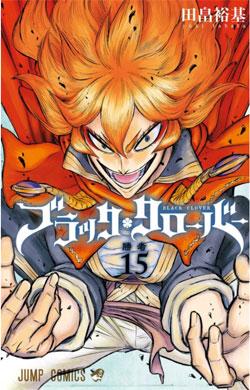 Ver Descargar Black Clover manga Tomo 15