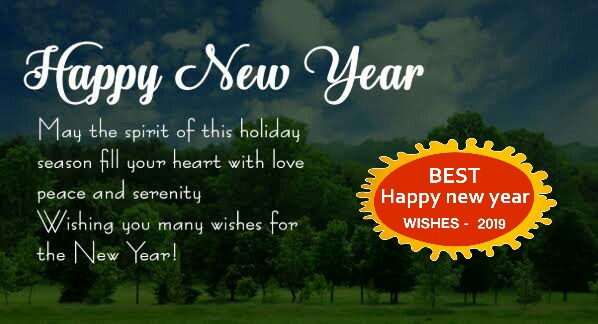 Happy New Year 2019 Images Wishes Quotes Messages Best happy new year 2019 images download