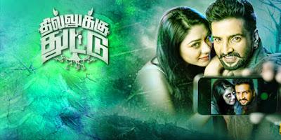 --Dhilluku Dhuddu (2016) Full Movie in Tamil 720p HD--