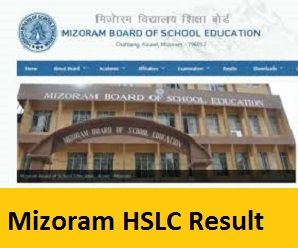 Mizoram HSLC Result