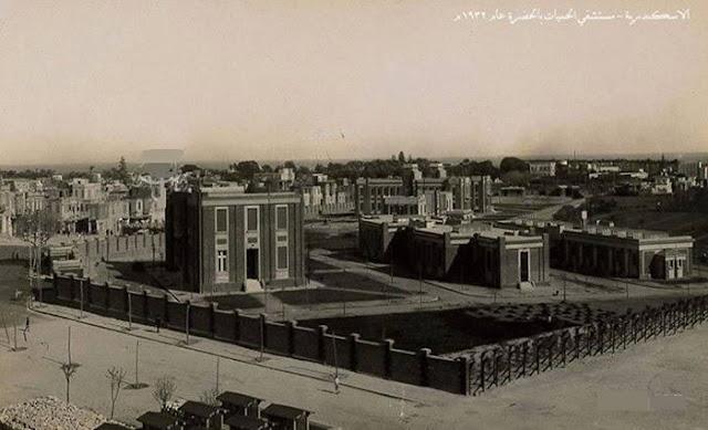 مستشفى الحميات بالحضرة سنة 1932  Hadra Fever Hospital in 1932