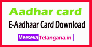 E-Aadhaar Card Download Aadhar card online Free Download aadhar Card