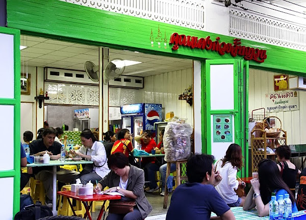 bangkok thailand restaurant where to eat khao san thai food