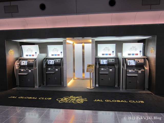 JAL Global Club Entrance at Tokyo Haneda