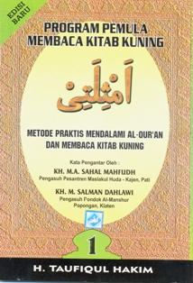 Kitab Amtsilati Pdf