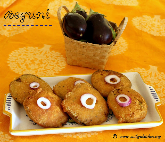 images of Beguni Recipe / Bengali Beguni / Bengali Eggplant Fritter / Batter Fried Brinjal