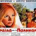 Η ταινία η Νεράιδα και το Παλικάρι γυρισμένη σε 4 τοποθεσίες της Κρήτης