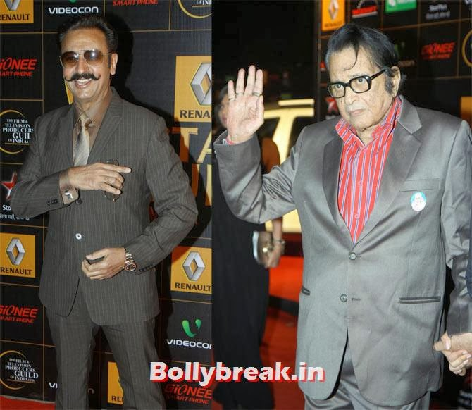 Gulshan Grover and Manoj Kumar, Star Guild Awards 2014 Pictures