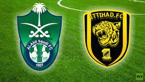 شاهد مباراة الأهلي السعودى والاتحاد السعودى بث مباشر | دوري جميل السعودي للمحترفين Al ahly vs itthad