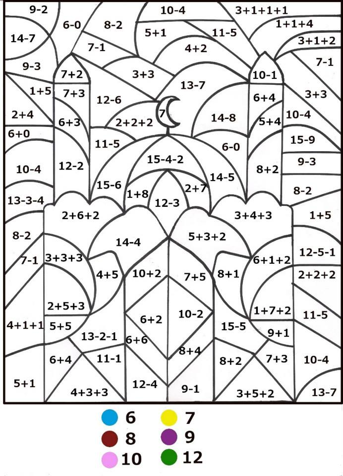 color by math addition equations coloring pages
