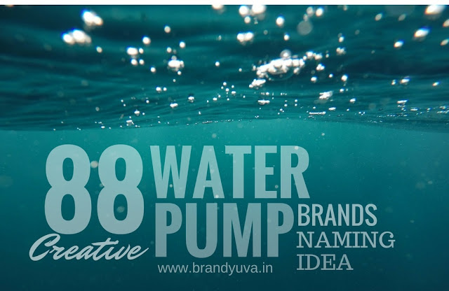 water-pump-company-names-idea