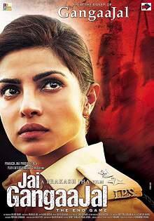 Jai Gangaajal 2 Movie Review